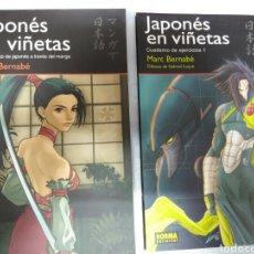Libros de segunda mano: JAPONES EN VIÑETAS . CURSO Y CUADERNO DE EJERCICIOS. Lote 74653354