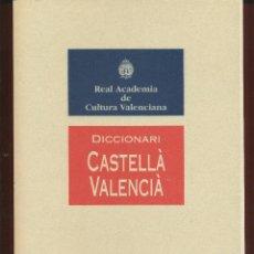 Libros de segunda mano: DICCIONARI CASTELLÁ VALENCIÁ - LAS PROVINCIAS - 11 FASCÍCULOS AÑO 1997 LCV594. Lote 74662339