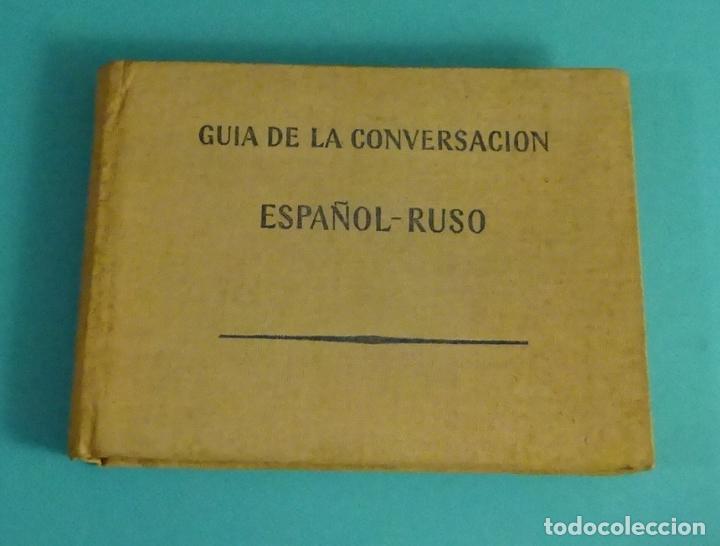 GUÍA DE LA CONVERSACIÓN. ESPAÑOL - RUSO (Libros de Segunda Mano - Cursos de Idiomas)