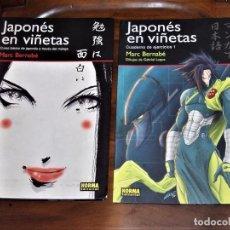 Libros de segunda mano: JAPONÉS EN VIÑETAS . CURSO Y CUADERNO DE EJERCICIOS 1.. Lote 94143360