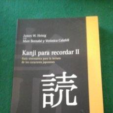 Libros de segunda mano: KANJI PARA RECORDAR II - GUÍA SISTEMÁTICA PARA LA LECTURA DE LOS CARACTERES JAPONESES. Lote 104689391