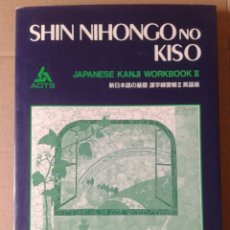Libros de segunda mano: SHIN NIHONGO NO KISO: JAPANESE KANJI WORKBOOK II. 3A CORPORATION, 1993. MANUAL JAPONÉS.. Lote 108703396
