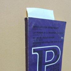 Libros de segunda mano: EL RUSO PARA TODOS. EJERCICIOS. ED. IDIOMA RUSO. MOSCÚ 1977. 3ª EDICIÓN . Lote 111081603