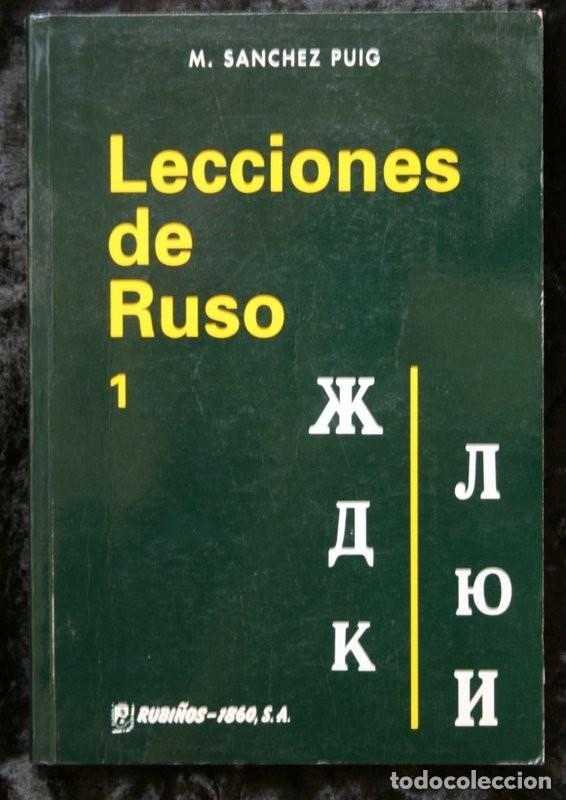 LECCIONES DE RUSO - VOLUMEN 1 - SANCHEZ PUIG (Libros de Segunda Mano - Cursos de Idiomas)