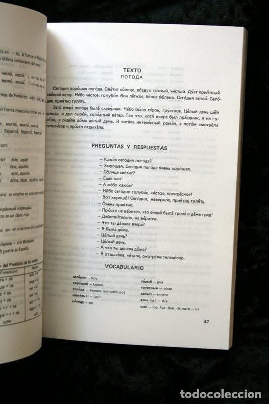 Libros de segunda mano: LECCIONES DE RUSO - Volumen 1 - SANCHEZ PUIG - Foto 2 - 115064415