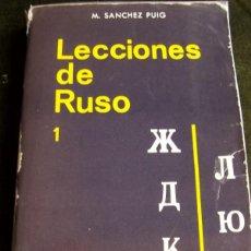 Libros de segunda mano: LECCIONES DE RUSO, DE SANCHEZ PUIG. MANUAL DE EJERCICIOS PARA ESTUDIANTES DE LENGUA RUSA. Lote 117863599