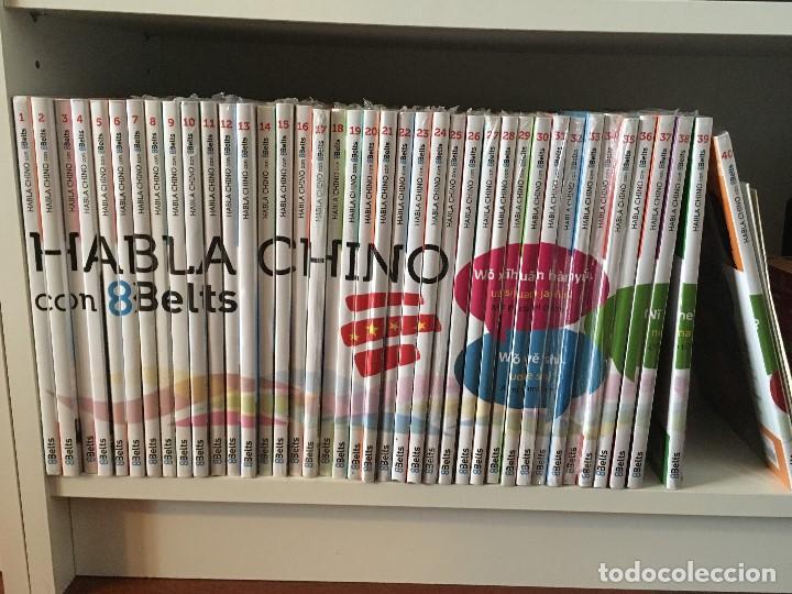 COLECCION HABLA CHINO DE 8 BELTS (40 FASCICULOS) CON 40 CD (PRECINTADOS) (Gebrauchte Bücher - Sprachkurse)