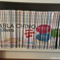 Libros de segunda mano: COLECCION HABLA CHINO DE 8 BELTS (40 FASCICULOS) CON 40 CD (PRECINTADOS). Lote 118697379