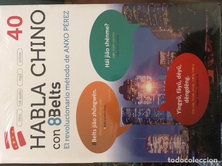 Gebrauchte Bücher: COLECCION HABLA CHINO DE 8 BELTS (40 FASCICULOS) CON 40 CD (precintados) - Foto 2 - 118697379