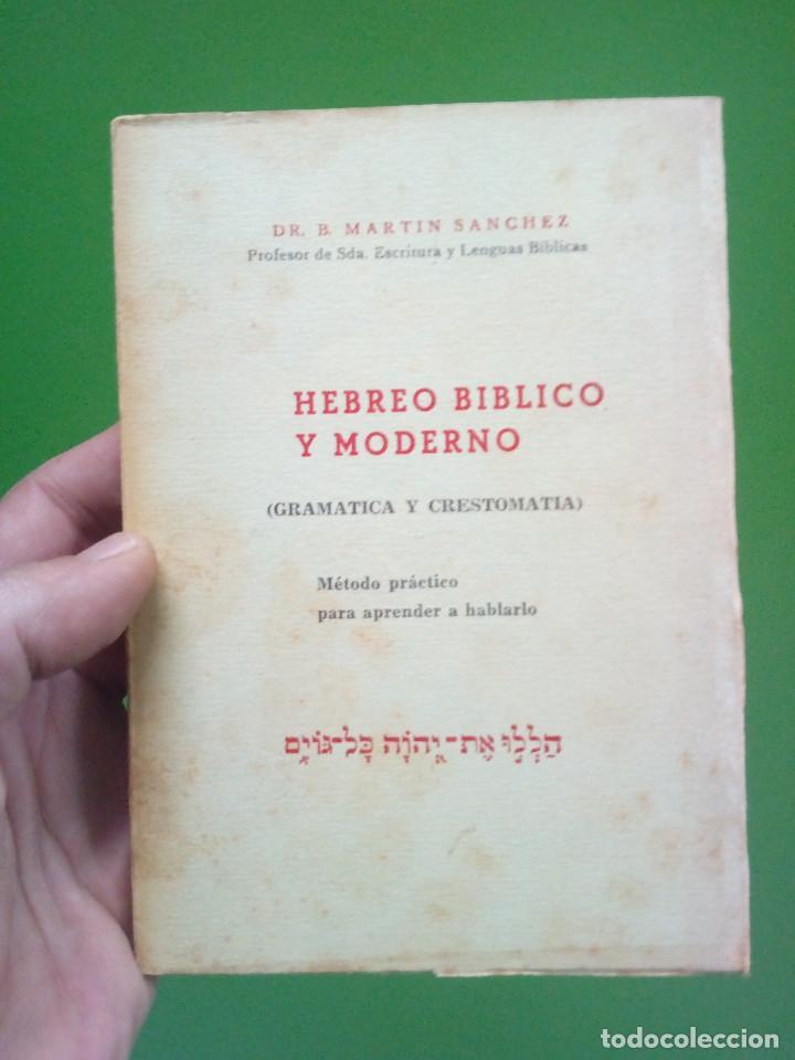 aprenda hebreo biblico