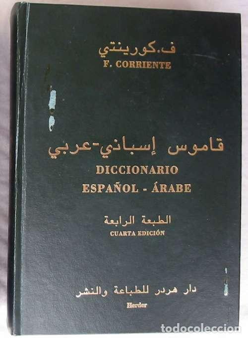 DICCIONARIO ESPAÑOL - ÁRABE - F. CORRIENTE - ED. HERDER 2000 - POCO USO - VER DESCRIPCIÓN (Libros de Segunda Mano - Cursos de Idiomas)