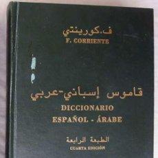 Libros de segunda mano: DICCIONARIO ESPAÑOL - ÁRABE - F. CORRIENTE - ED. HERDER 2000 - POCO USO - VER DESCRIPCIÓN. Lote 120107803