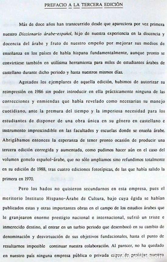 Libros de segunda mano: DICCIONARIO ESPAÑOL - ÁRABE - F. CORRIENTE - ED. HERDER 2000 - POCO USO - VER DESCRIPCIÓN - Foto 2 - 120107803