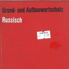 Libros de segunda mano: RUSSISCH. GRUND UND AUFBAUWORTSCHATZ. 1976. EN ALEMÁN. Lote 121795583