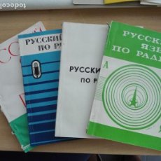 Libros de segunda mano: LIBRO - RADIO MUSCU 1980'S - APRENDIZAJE IDIOMA RUSO - LOTE DE 4. Lote 130846312