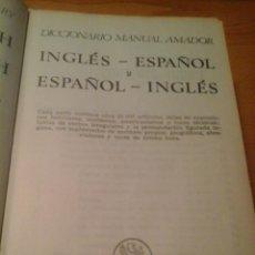 Libros de segunda mano: DICCIONARIO INGLÉS-ESPAÑOL, ESPAÑOL-INGLÉS. Lote 140581534