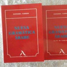 Libros de segunda mano: NUEVA GRAMÁTICA ÁRABE + CLAVE DE EJERCICIOS. HAYWOOD-NAHMAD. EDITORIAL COLOQUIO. Lote 143146514