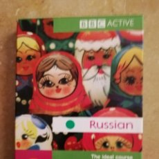 Libros de segunda mano: RUSSIAN. THE IDEAL COURSE FOR ABSOLUTE BEGINNERS (BBC ACTIVE) CONTAINS COURSE BOOK AND 2 CD. Lote 144771074