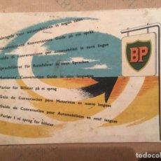 Libros de segunda mano: GUIA DE CONVERSACION PARA MOTORISTAS EN NUEVE LENGUAS, BP. Lote 147731986