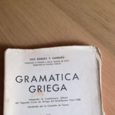 Libros de segunda mano: LUIS RÚBERT, GRAMÁTICA GRIEGA. Lote 148673198
