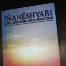 Libros de segunda mano: JÑANÉSHVARI NATURALEZA, RAZÓN Y PRAXIS - SHRI JÑANÉSHVARI. Lote 150307886