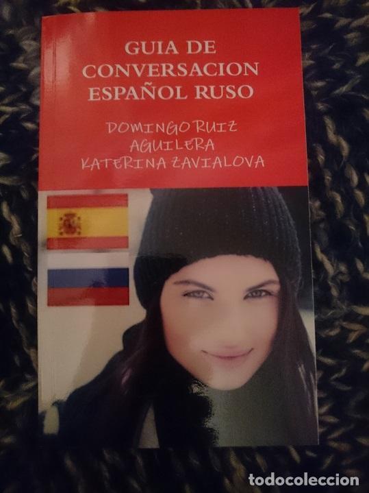 GUÍA DE CONVERSACIÓN ESPAÑOL RUSO (Libros de Segunda Mano - Cursos de Idiomas)