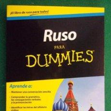 Libros de segunda mano: RUSO PARA DUMMIES / 2014. Lote 151303910