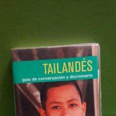 Libros de segunda mano: LIBRO DICCIONARIO Y GUIA DE FRASES UTILES - THAILANDES - ESPAÑOL. Lote 155774282
