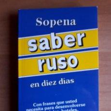 Libros de segunda mano: SABER RUSO EN DÍEZ DIAS. Lote 156855026