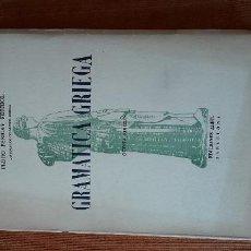 Libros de segunda mano: GRAMATICA GRIEGA. Lote 167142248