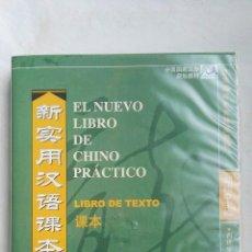 Libros de segunda mano: EL NUEVO LIBRO DEL CHINO PRÁCTICO. Lote 168402856