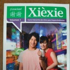 Libros de segunda mano: XIEXIE CURSO INTERACTIVO DE CHINO PARA HISPANOHABLANTES (COMPLETO LIBRO + 8 CDS) - OFI15B. Lote 168966400