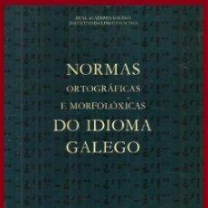 Libros de segunda mano: B907 - NORMAS ORTOGRAFICAS E MORFOLOXICAS DO IDIOMA GALEGO. REAL ACADEMIA GALEGA. LINGUA. GALICIA.. Lote 171740112