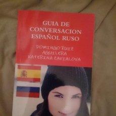 Libros de segunda mano: GUÍA DE CONVERSACIÓN ESPAÑOL-RUSO. Lote 177708625
