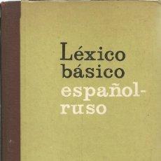 Libros de segunda mano: LÉXICO BÁSICO ESPAÑOL-RUSO. ANPILOGOVA-VLADISMIRSKIY. EDICIÓN RUSA. IDIOMA RUSO. . Lote 182394587