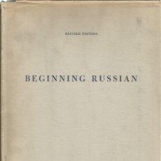 Libros de segunda mano: INTRODUCCIÓN AL RUSO. WILLIAM S. CORNYN. IDIOMA RUSO. . Lote 182412616