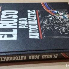 Libros de segunda mano: EL RUSO PARA AUTODIDACTAS - E VASILENKO / E LAMM - RUSSKI YAZIK MOSCU 1989/ M105. Lote 189082836