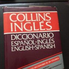Libros de segunda mano: DICCIONARIO ESPAÑOL-INGLES - ENGLISH-SPANISH - COLLINS INGLES - GRIJALBO -. Lote 189242865