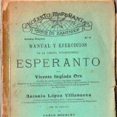 Libros de segunda mano: MANUAL Y EJERCICIOS DE LA LENGUA INTERNACIONAL ESPERANTO. Lote 190001808