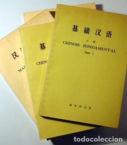 Libros de segunda mano: CHINOIS FONDAMENTAL (4 Vol. Completo) - Paris 1971 - Livre en français et chinois - Foto 2 - 190139455