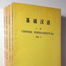 Libros de segunda mano: CHINOIS FONDAMENTAL (4 VOL. COMPLETO) - PARIS 1971 - LIVRE EN FRANÇAIS ET CHINOIS. Lote 190139455
