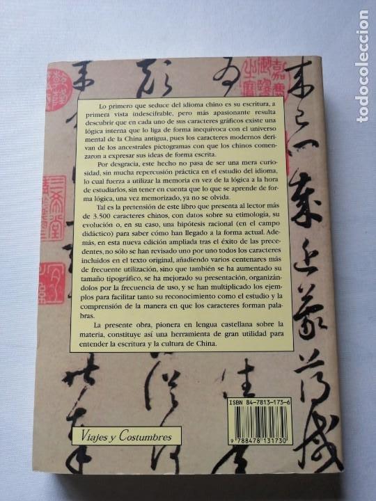 Libros de segunda mano: MANUAL DE ESCRITURA DE LOS CARACTERES CHINOS.PEDRO CEINOS.(NUEVA EDICIÓN. REVISADA Y AMPLIADA). - Foto 2 - 191347067