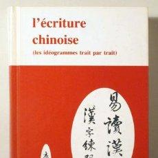 Libri di seconda mano: L'ÉCRITURE CHINOISE (LES IDÉOGRAMMES TRAIT PAR TRAIT) - BÉNÉLUX 1984 - LIVRE EN FRANÇAIS. Lote 192452403