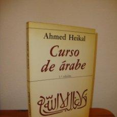 Libros de segunda mano: CURSO DE ÁRABE - AHMED HEIKAL - HIPERIÓN, MUY BUEN ESTADO. Lote 192471763
