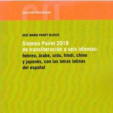 Libros de segunda mano: SISTEMA PAIRET 2018 DE TRANSLITERACIÓN A SEIS IDIOMAS: HEBREO, ÁRABE, URDU, HINDI, CHINO Y JAPONÉS. Lote 193259185