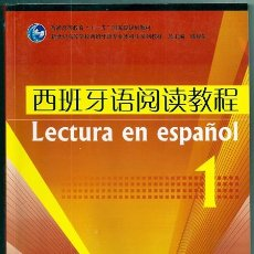 Libros de segunda mano: 西班牙语阅读教程: 西班牙语专业本科生系列教材, 刘长申 著, 2011 - CURSO DE LECTURA EN ESPAÑOL 1 | ISBN 9787544611169. Lote 193302922