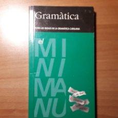 Libros de segunda mano: GRAMÀTICA. TOTES LES REGLES DE LA GRAMÀTICA CATALANA. 2. Lote 194142402