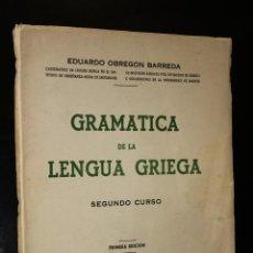 Libros de segunda mano: GRAMÁTICA DE LA LENGUA GRIEGA. SEGUNDO CURSO.. Lote 194371405