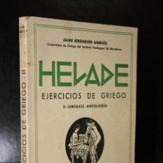Libros de segunda mano: HELADE. EJERCICIOS DE GRIEGO. II. SINTAXIS - ANTOLOGÍA.. Lote 194372846