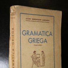Libros de segunda mano: GRAMÁTICA GRIEGA.. Lote 194376317
